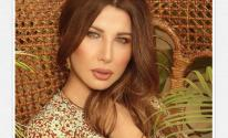 النجمة اللبنانية