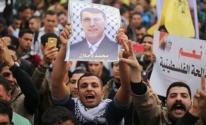 تيار الإصلاح بقيادة النائب دحلان يُعقب على قرار الجنائية الدولية