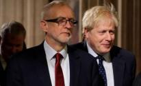 حماس والانتخابات البريطانية