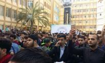 جامعة الأزهر بغزة على أعتاب إعلان الإفلاس في مارس المقبل