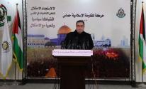 شاهد بالفيديو: حماس تتحدث عن إجراء الانتخابات بالقدس وتُطالب الرئيس بإصدار مرسومها
