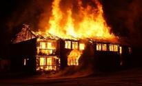 حريق التشيك