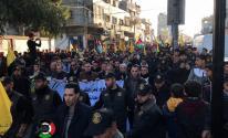 شاهد: مسيرة حاشدة في رفح رفضاً لصفقة القرن