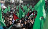 حماس مسيرة