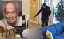 شاهدوا: مسن عمره 93 عاما يطلق النار على