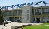 مستشفى سوروكا