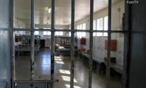 سجن جنائي