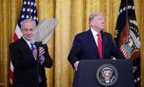ترامب يُعلن خطة السلام المزعومة
