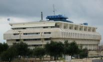 بنك اسرائيل