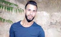 احمد مناصرة