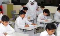 بالفيديو والصور: مدارس