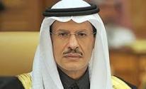 السعودية: تتابع التطورات المرتبطة بـ