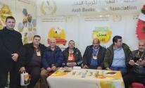 الجمعية العربية لتربية النحل برئاسة د. أحمد عبود تُشارك بمعرض في إسطنبول