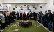 الصداقة الفلسطينية العراقية