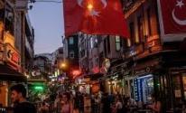 تركيا : الركود يدفع لإغلاق