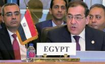 مصر: توقّع 9 اتفاقات للتنقيب عن