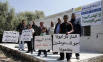 تحليل: ثلاثة مخاطر تُهدد فلسطينيي الداخل بعد إعلان ما تُسمى بـ