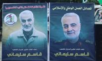 تحليل: هل تضطر الفصائل الفلسطينية للتدخل في مواجهة إقليمية قد تندلع للرد على اغتيال سليماني؟!