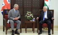 عباس وتشارلز