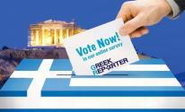 انتخابات اليونان