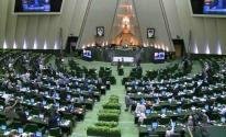 مجلس الامن القومي الايراني