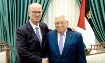 عباس والحمد الله