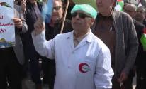 شاهد: نقابة الأطباء تُنظم وقفة احتجاجية في رام الله للمطالبة بتحسين أوضاعهم