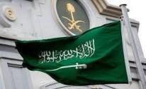 السعودية: تصدير
