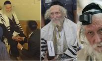 اعتقال حاخام اسرائيلي