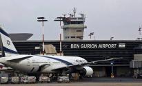 إلغاء الرحلات الدولية مؤقتًا في إسرائيل لمكافحة
