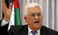 فتح: الرئيس يتعرض لضغوط شديدة وإدارة