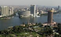 مصر: تعويض