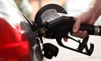 النفط : يهبط لأدنى مستوى في أكثر من عام