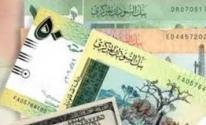 الجنيه السوداني: في اصعب حالته في ظل الانخفاض المتواصل
