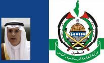 حماس والجبير