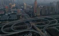 بالفيديوياهات والصور: مدينة