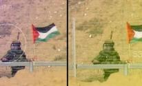 شاهد: ألوية الناصر تبث مقطع لتفجير علم مفخخ على حدود قطاع غزّة