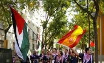 الخارجية الإسبانية