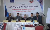 نقابة المحامين وبلدية غزّة توقعان مذكرة تفاهم لحل الخلافات بينهما