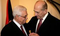 أولمرت والرئيس عباس