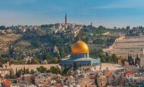 صحيفة عبرية تكشف عن إعداد وثيقة جديدة تُشكك بصلاحية فكرة تقسيم القدس