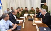 الإعلام العبري: انتهاء اجتماع