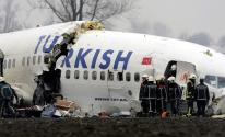 تحطم طائرة في مطار صبيحة باسطنبول إثر خروجها عن مسارها.jpg