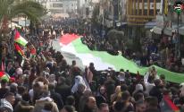 بالفيديو والصور: الآلاف يحتشدون في مهرجان مركزي رافض لـ