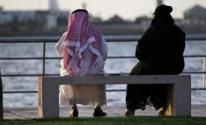 السعودية: فصل قاضي أيد تطليق