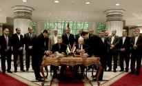 حماس ترد على تصريحات
