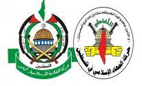 حركة حماس والجهاد الإسلامي