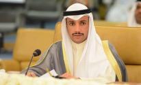 شاهد بالفيديو: رئيس مجلس الأمة الكويتي يُلقي