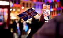 بريطانيا تُغادر الاتحاد الأوربي رسمياً.. ماذا يعني ذلك؟!