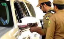 السعودية:  تعتقل